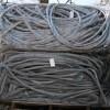 EC Wire